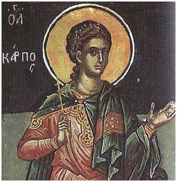 Άγιος Κάρπος ο Απόστολος