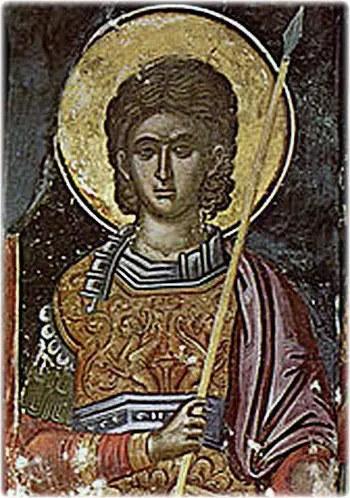 Άγιος Προκόπιος ο Μεγαλομάρτυρας