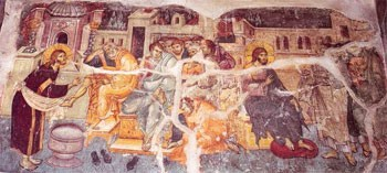 Ιερός Νιπτήρας - Μεγάλη Πέμπτη