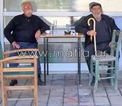 kriti 03 - Κρήτη – Αιγαίο – Ελλάδα