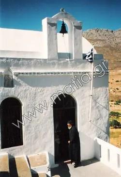 Σέριφος, Κυκλάδες, Αιγαίο, Ελλάδα