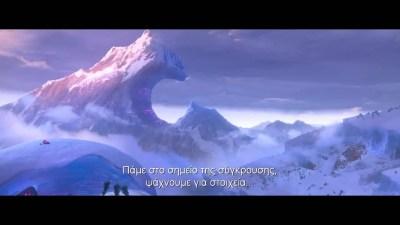 5 1 - Η Εποχή των Παγετώνων 5: Σε Τροχιά Σύγκρουσης - Ice Age 5: Collision Course - 2016