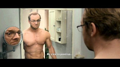 absolutely anything 2015 - Ευχήσου και Όλα Γίνονται - Absolutely Anything - 2015