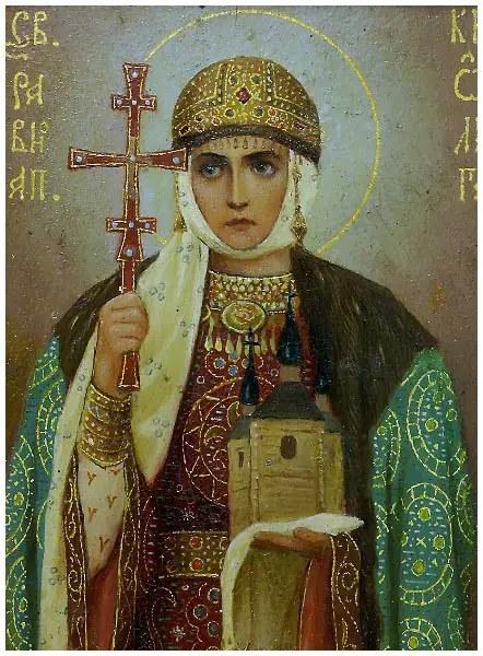 Αγία Όλγα η Ισαπόστολος