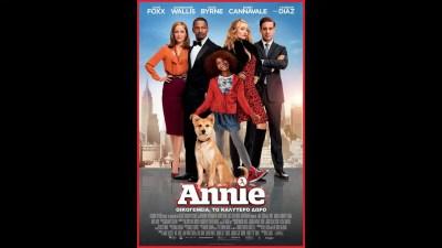 annie 2015 - Annie - 2015
