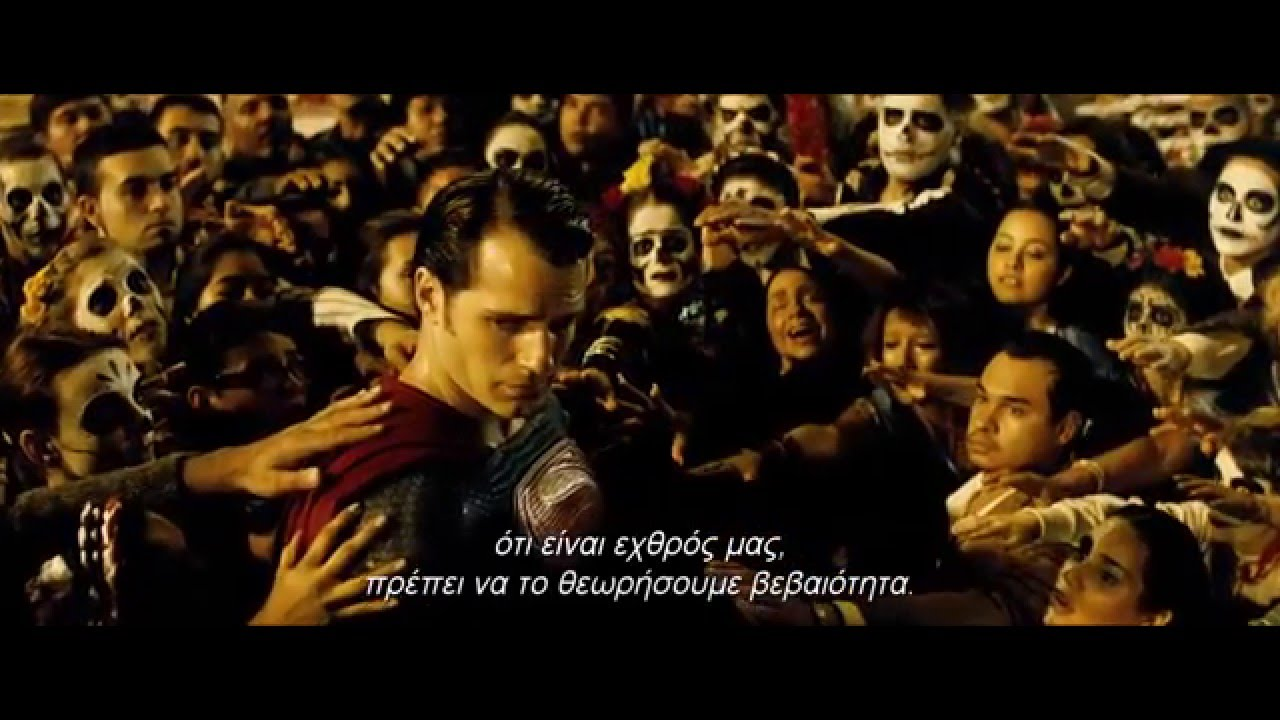Batman v Superman: Η Αυγή της Δικαιοσύνης - Batman v Superman: Dawn of Justice - 2016