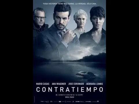 Αόρατος Επισκέπτης - Contratiempo - The Invisible Guest - 2016