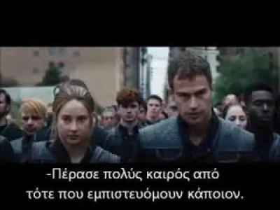 divergent - Divergent - Η τριλογία της απόκλισης: Οι Διαφορετικοί - 2014
