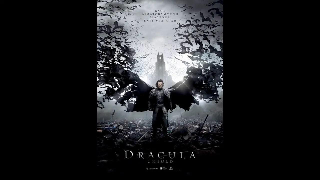 Dracula Untold - Η Ανείπωτη Ιστορία του Δράκουλα - 2014