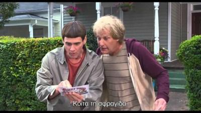 dumb and dumber to 2014 - Ηλίθιος και πανηλίθιος Δίο -  Dumb and Dumber To - 2014