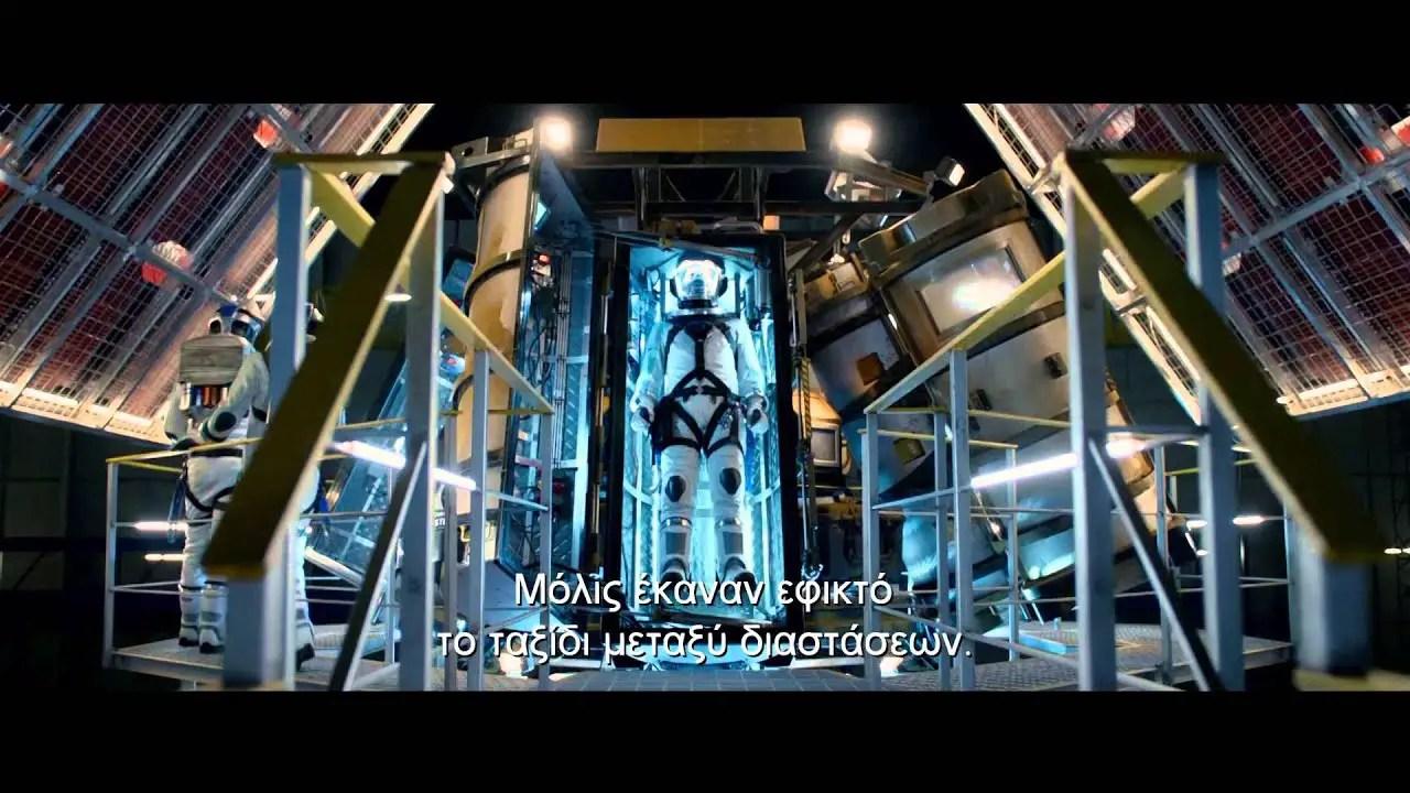 Fantastic 4 - Οι Τέσσερεις Φανταστικοί - Fantastic Four - 2015