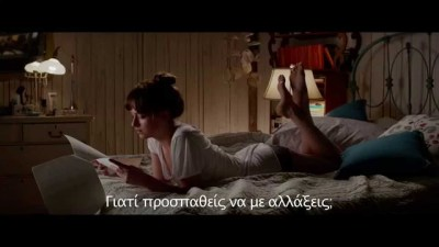 fifty shades of grey 2015 - Πενήντα Αποχρώσεις του Γκρι - Fifty Shades of Grey - 2015