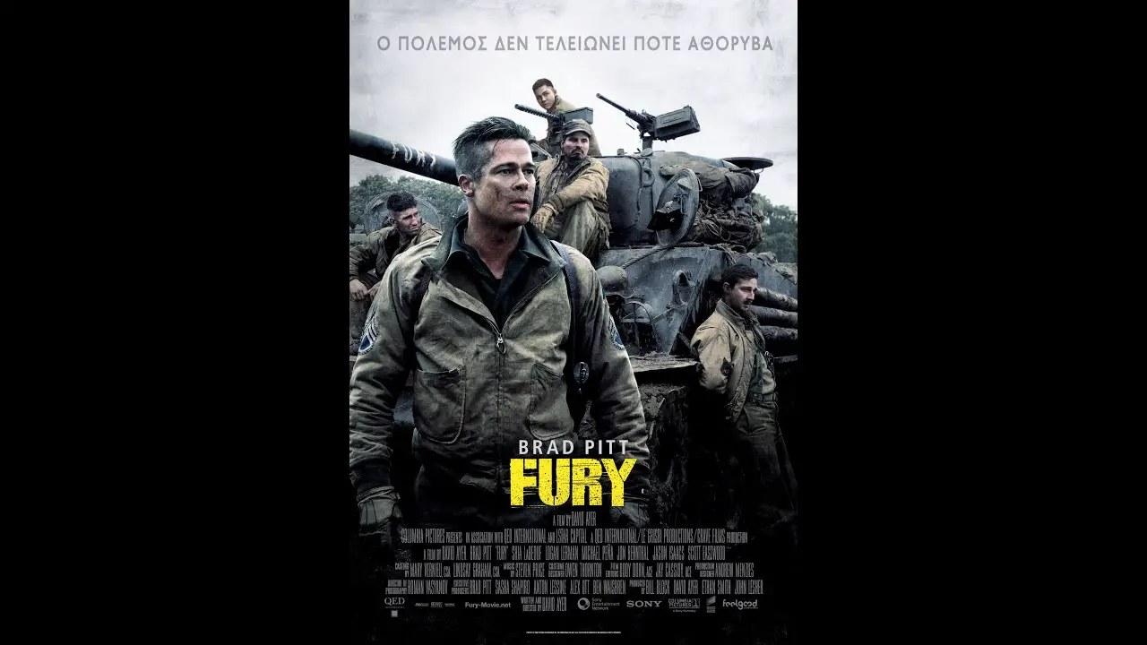 Fury – 2014