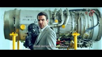 Hitman: Agent 47 – 2015