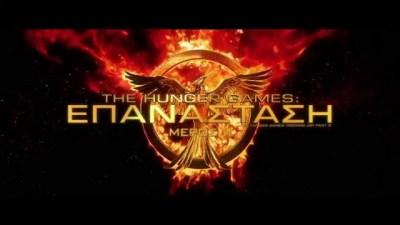 ii hunger games mockingj - Αγώνες Πείνας: Επανάσταση Μέρος II - Hunger Games: Mockingjay Part 2 - 2015