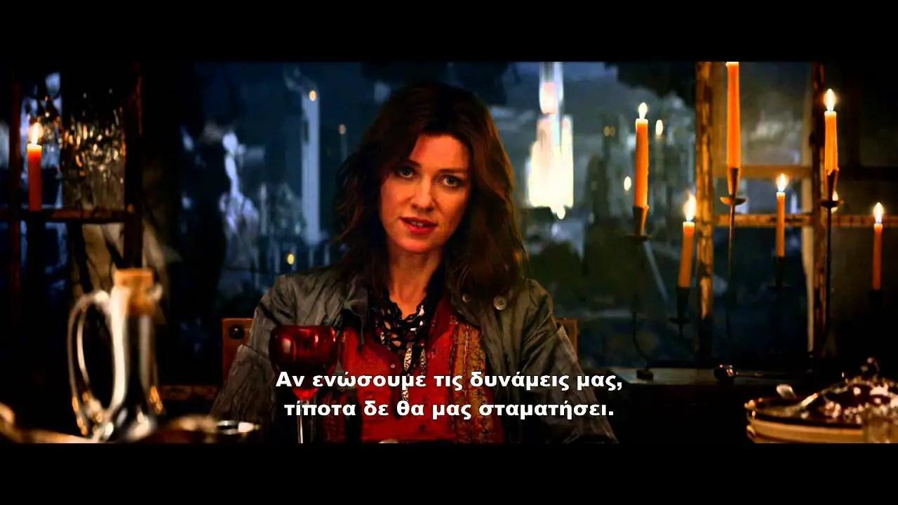 Insurgent - Η τριλογία της Απόκλισης: Ανταρσία - 2015