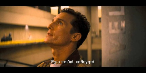 Interstellar – 2014