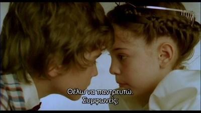 jeux denfants love me if you - Αγάπα με αν τολμάς - Jeux d'enfants - Love me if you dare – 2003