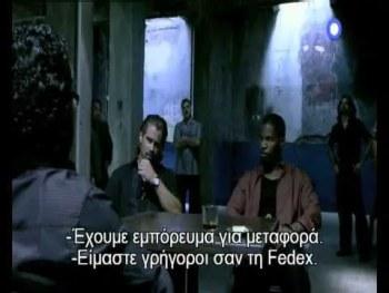 Οι Σκληροί του Μαϊάμι – Miami Vice – 2006