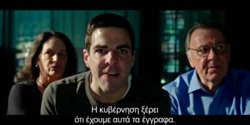 Snowden – Σνόουντεν – 2016