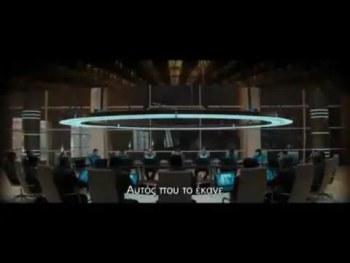 Star Trek Into Darkness – 2013