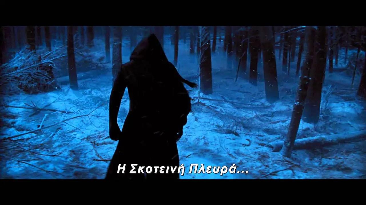 Star Wars: Επεισόδιο 7 - Η Δύναμη Ξυπνά - The Force Awakens - 2015