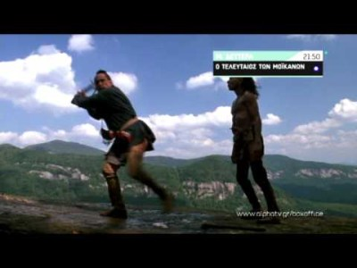 the last of the mohicans 199 - Ο Τελευταίος των Μοϊκανών - The Last of the Mohicans - 1992