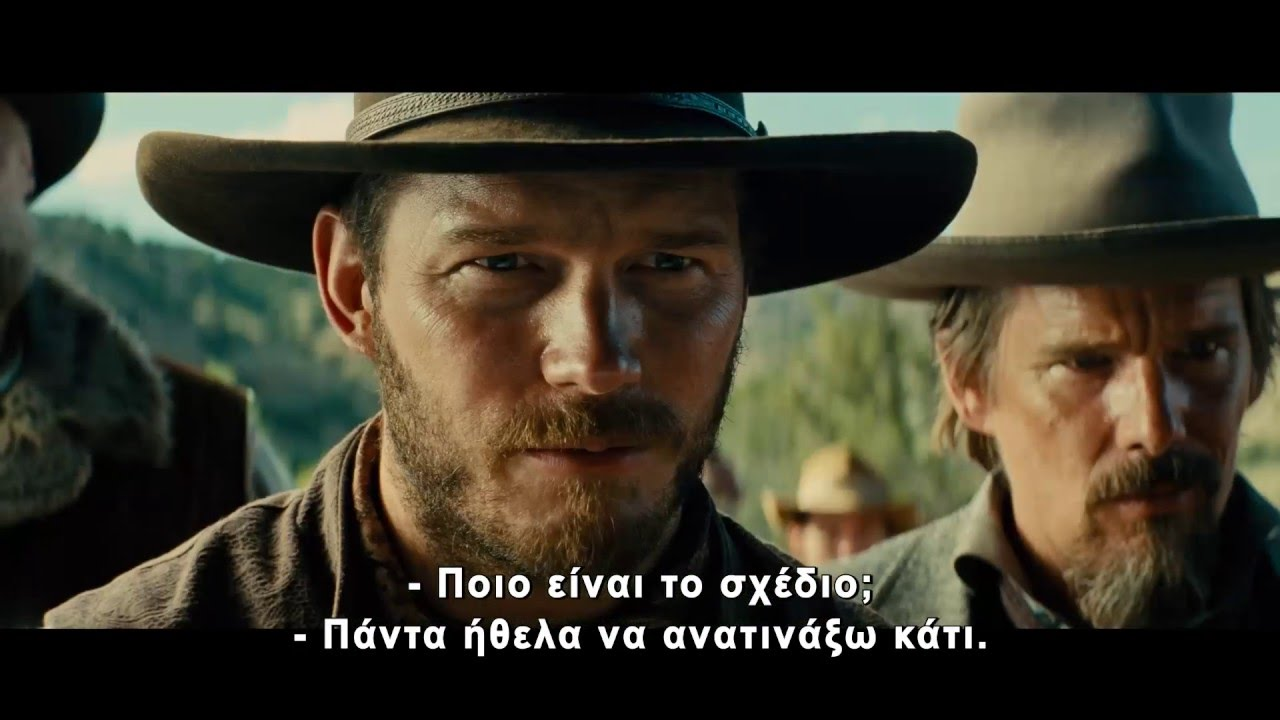 The Magnificent Seven - Και οι 7 Ήταν Υπέροχοι - 2016