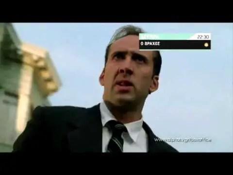Ο Βράχος - The Rock - 1996