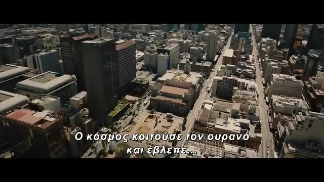 Εκδικητές: Η εποχή του Ultron - Avengers: Age of Ultron - 2015