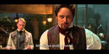 Βίκτορ Φρανκενστάιν – Victor Frankenstein – 2015
