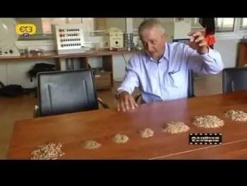 ALFA WOOD Νευροκόπι ΑΕΒΕ: ο Νίκος Ασλανίδης στο μεγαλύτερο εργοστάσιο Pellet της Ευρώπης!
