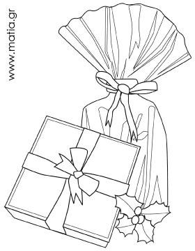 Δώρο και πουγκί