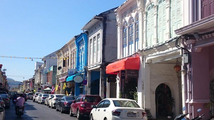 Phuket Townin vanhaa arkkitehtuuria