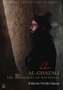 Al-Ghazali: Alchemy of Happiness