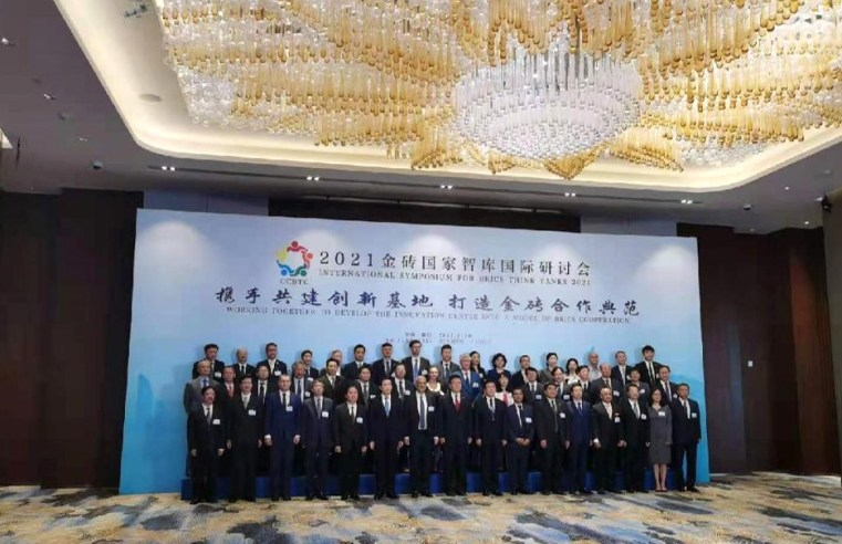 Mato Grosso participa de Simpósio Internacional da China e fortalece relações comerciais com o país