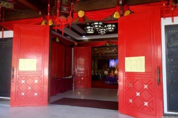 thean hou entrée