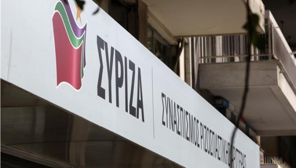 syriza grafeia plaina
