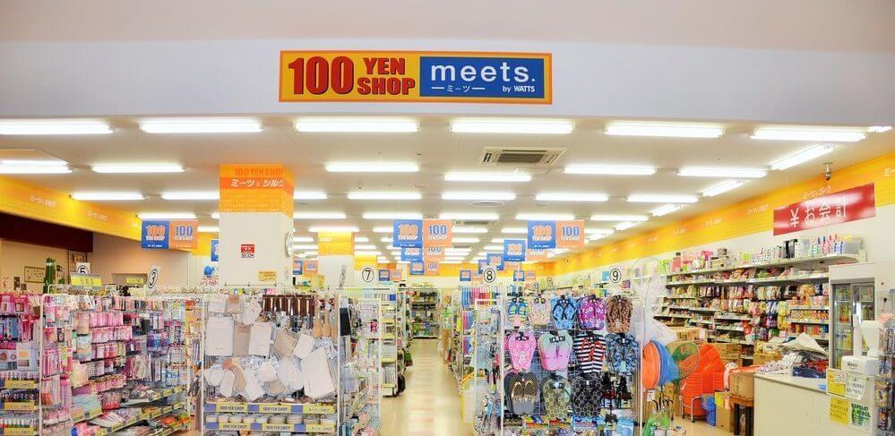 100 Yen Shop - Matteoingiappone