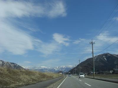 Fukui Countryside