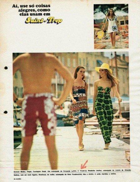 fotos-da-revista-Joia-enviadas-para-o-Acervo-pela-curadora-Denise-Mattar-arte-na-moda-coleção-MASP-Rhodia-Maucha-Coelho