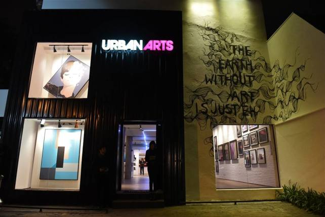 urban-arts-flagship
