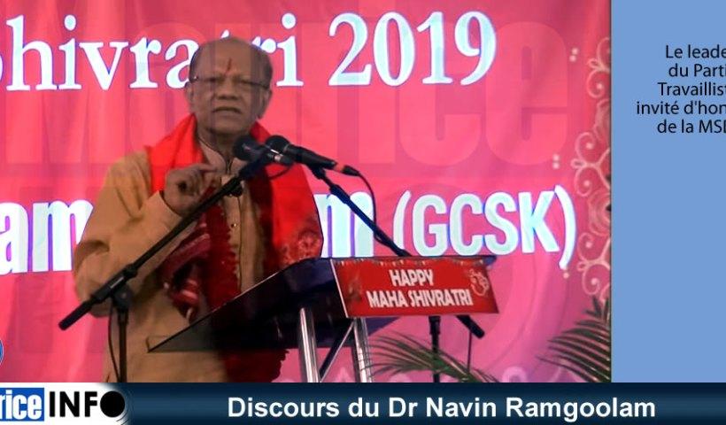 Discours du Dr Navin Ramgoolam