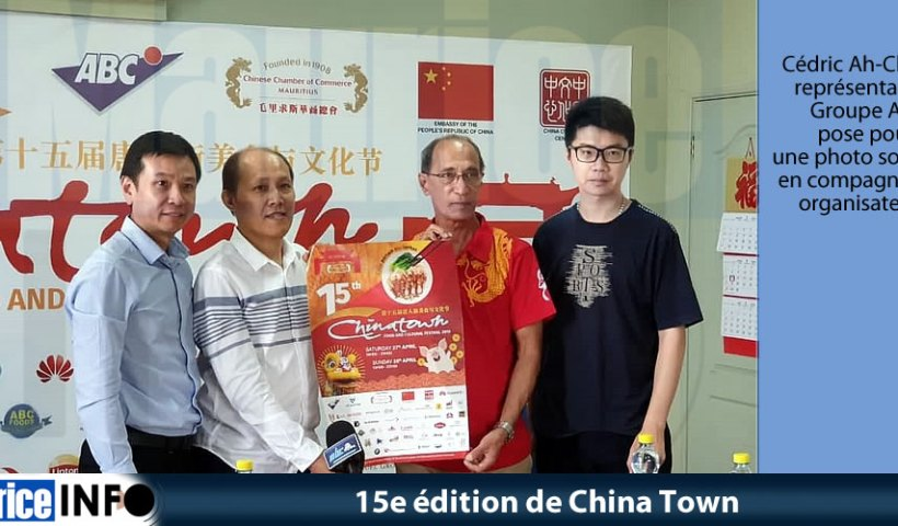 15e édition de China Town