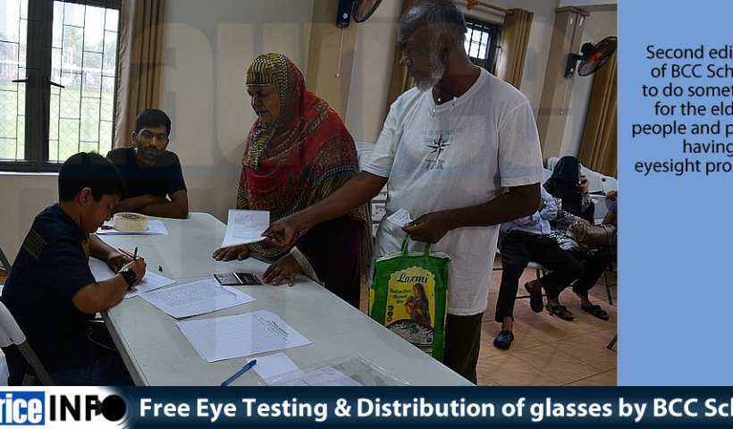 Free Eye Testing and Distribution of glasses by BCC School