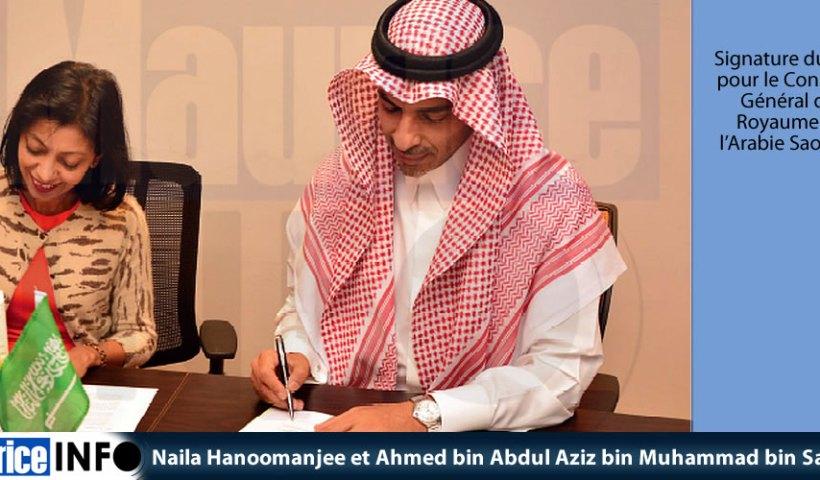 Naila Hanoomanjee et Ahmed bin Abdul Aziz bin Muhammad bin Salamah