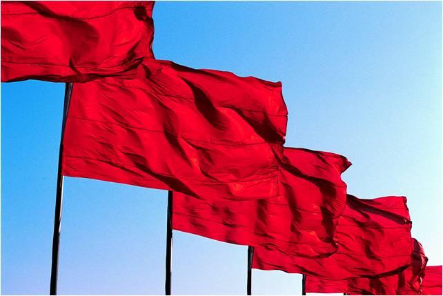 https://i0.wp.com/www.maurilioamorim.com/wp-content/uploads/2010/11/red-flag.jpg