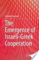 Syriza  messo  al servizio di Tsahal