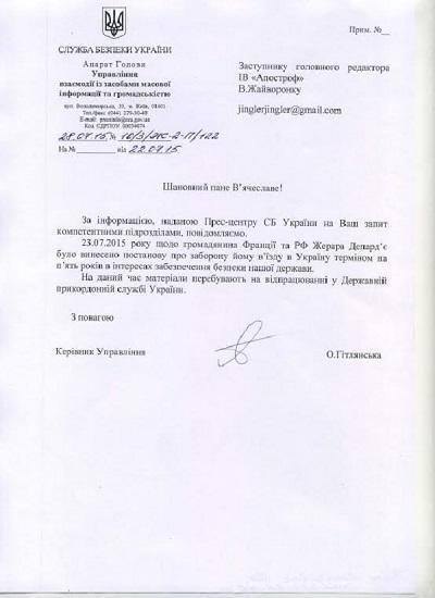 L'ordinanza contro Depardieu