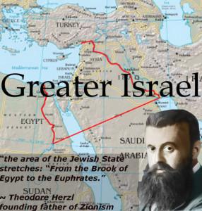 Eretz Ysrael